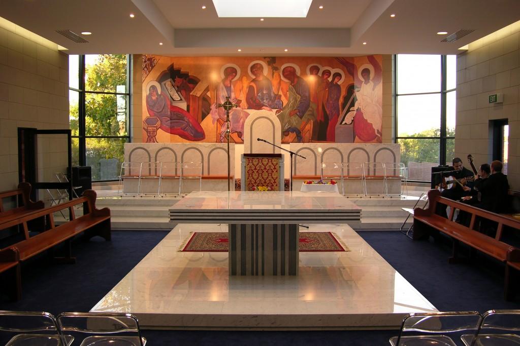 Redemptoris Mater Seminary Chapel